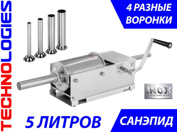 http://technologies4all.pl/allegro_justyna/5L/ru/2_5L.jpg