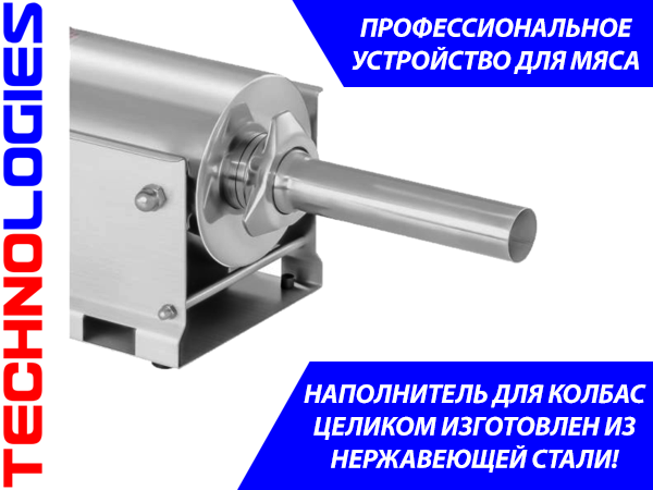 http://technologies4all.pl/allegro_justyna/5L/ru/3.png