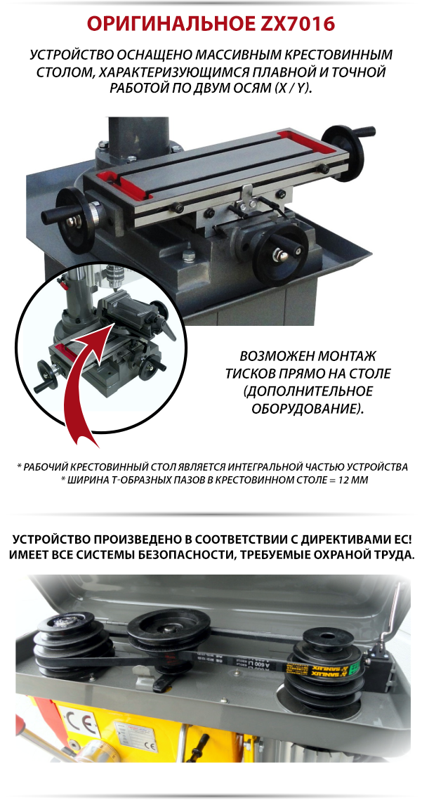 http://technologies4all.pl/zdjecia%20prestashop/ROSJA/22.05/ORNAMENT7016-123.png