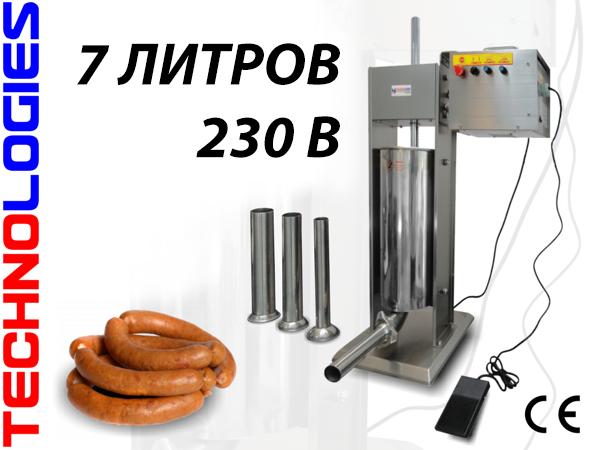 http://technologies4all.pl/zdjecia%20prestashop/ROSJA/23.05/ELEKTRYCZNA-NADZIEWARKA-7L-600px.png