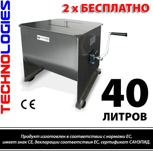 http://technologies4all.pl/zdjecia%20prestashop/ROSJA/26.05/MIESZALKA-30L-600px605040.png