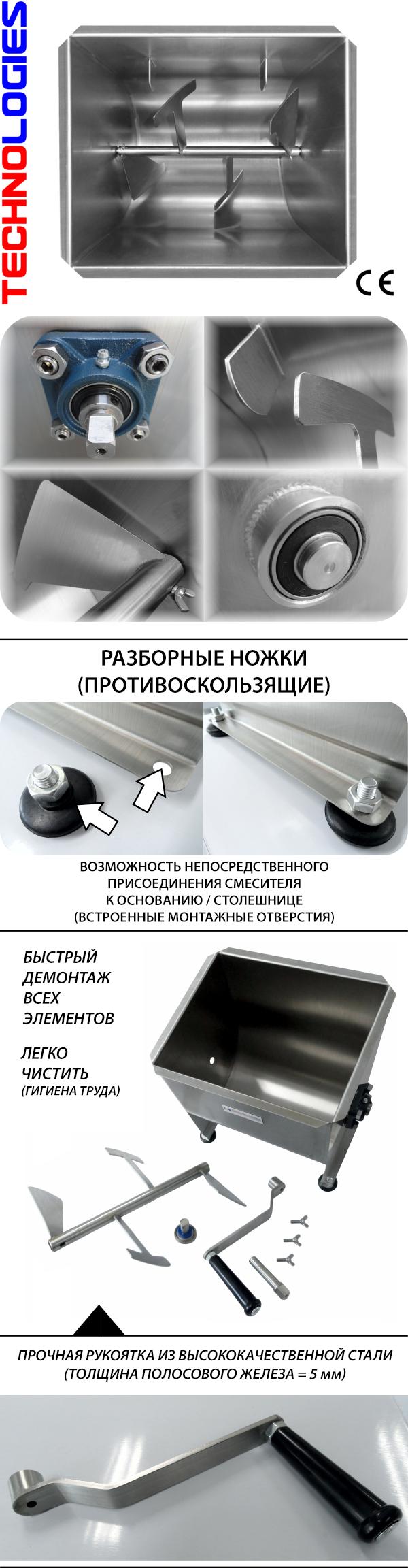 http://technologies4all.pl/zdjecia%20prestashop/ROSJA/26.05/MIESZALKA-40-50L-DZIEZA-600px.png