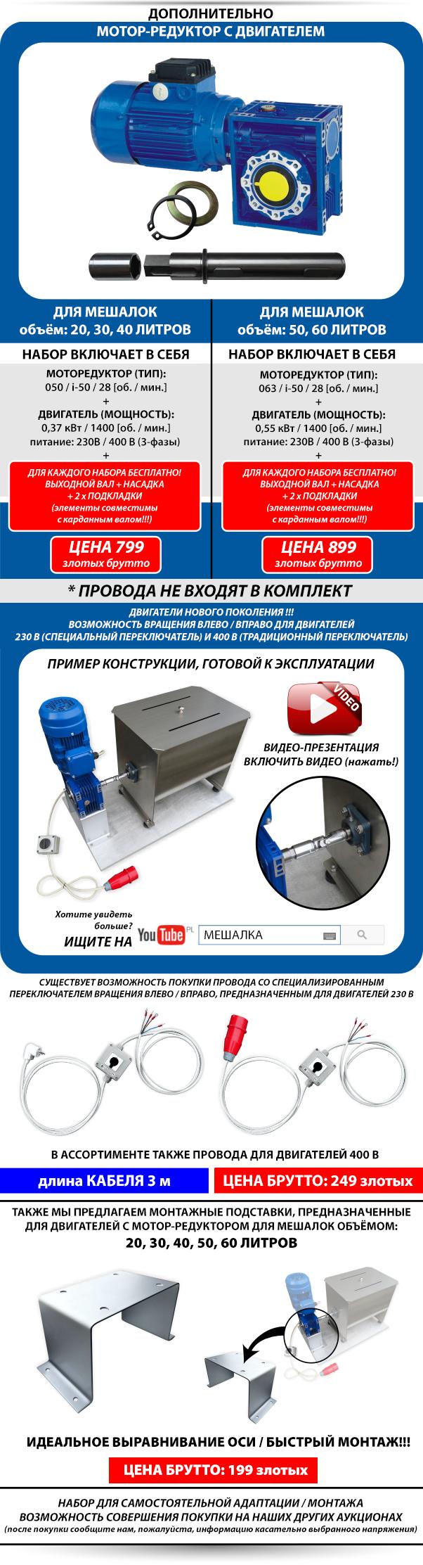 http://technologies4all.pl/zdjecia%20prestashop/ROSJA/26.05/nowy%20ornament.png